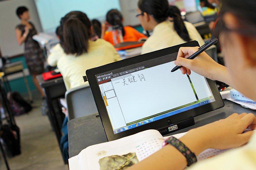 e learning new educ