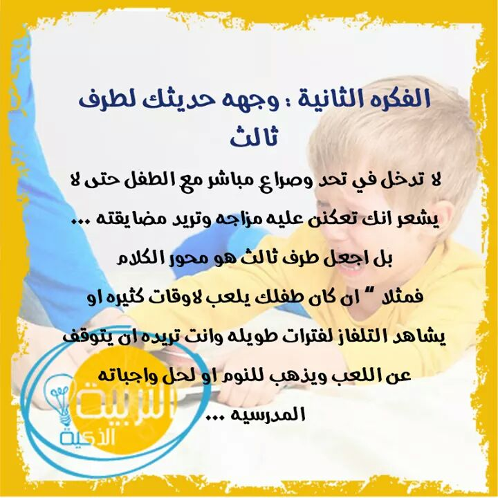 12661931_1680352208887725_4877753474866226154_n