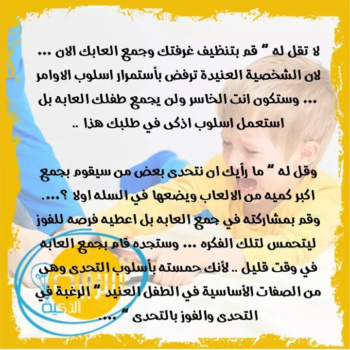 12662576_1680352258887720_3461104480260543605_n