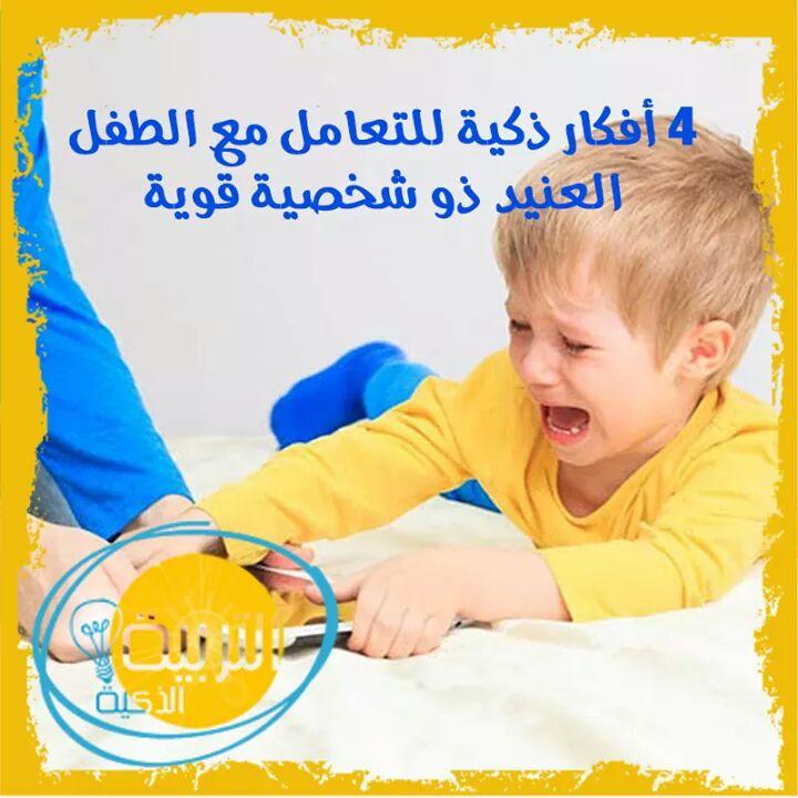 12688112_1680352132221066_6572406490751115541_n