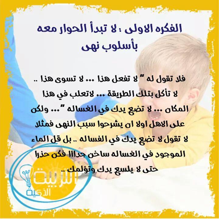12715540_1680352148887731_7058225161141889266_n