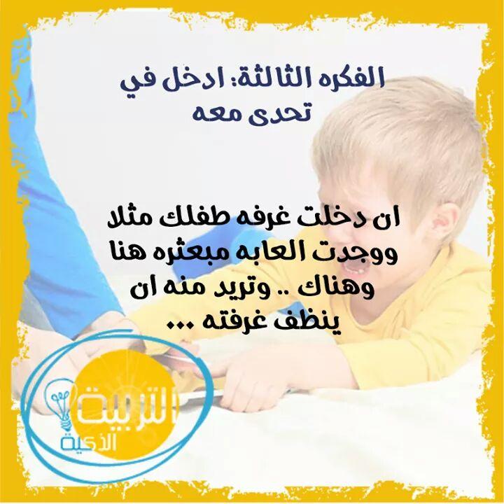 12733494_1680352238887722_2016083069698543567_n